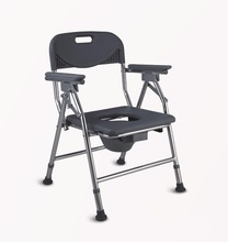 High quality aluminum commode toilet chair with pull commode