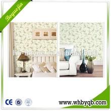 2015 european design wallpaper leaf wallpaper