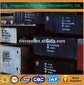 Chino de la aleación 9Cr18Mo d2 d3 laminado en frío de acero d2 de acero d2 platt precio
