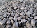 Carboneto de cálcio/carboneto de cálcio 25-50mm 50-80mm/carboneto de cálcio 295l/kg