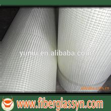 fiberglass rubber mesh netting for fiberglass fish tank