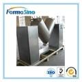 Ghj serie v- licuadora/mezclador de cono/completa de acero inoxidable/gmp de cumplimiento