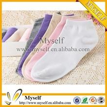 White Ankle Business Socks