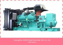 Electricity generation 1250KVA SQIC2000E Made with Cummins 2250KVA at 50Hz