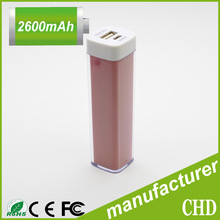 2015 Travel Kit!! portable charger/power bank 2600mah/lipstick free sample power bank