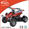 gas 49cc atv quad with CE for kids chinese wholesale
