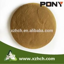 XZH High Range KMT Sodium Naphthalene Formaldehyde Sulfonate IH001