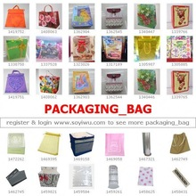 WHOLESALE SHOE PRINT SHOPPING BAGS : One Stop Sourcing from China : Yiwu Market for ShoppingBag