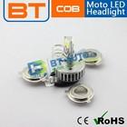 Silent Big Power Fan H7 H4 LED Headlamp Motorcycle