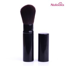 retractable makeup brush 067