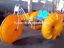 salt water use three big wheels water bike for sale