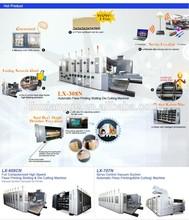 GIGA LX Carton Pasting Machine