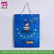 economical deal factory promotion paper bag pastry