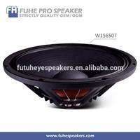 W156507 15inch neodymium monitor woofer sound speaker price