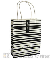 Luxury stripe gift bag paper shopping bag with twist handle