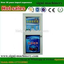 High pressure CE approved coin / card taken self service car wash machine washer