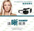 Amostra grátis massager 10 velocidade turbo button pérola massageador vibratório 110v-250v 008615889686912