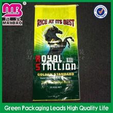 custom manufacturer rice packing bag 50kg