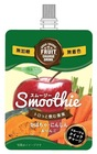 90g Healthy squeezable fruit puree pouch for baby