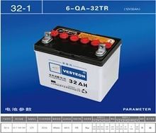 panasonic car battery 12V36AH whole sale