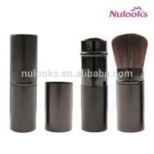 retractable makeup brush 039
