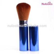 retractable makeup brush 070