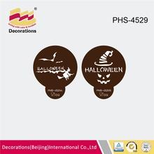 2014 cappuccino decorating stencil