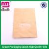 fantastic custom-made brown kraft paper sandwich bags