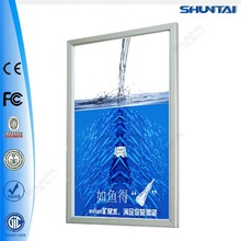 Lighted aluminum side opening luminous poster frame