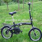 2014 sell hot lady folding bike/boys folding bike