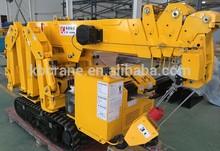 mini crawler crane supplier/small crawler crane price