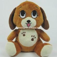 18cm Stuffed sitting animal design toy dog with print paw