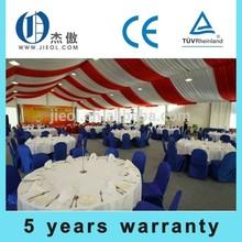 Party Tents, Wedding Tents, Event Tents