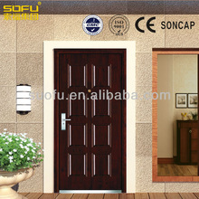 Surface smooth economical security door with glazing