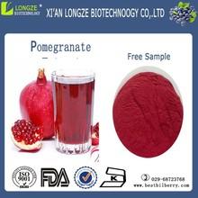 pomegranate seed powder, pomegranate peel powder