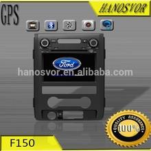 F150 2 din car radio dvd gps navigation for F150 Car DVD Player