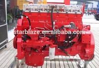 2014 Supply cheap 4 stroke R4105ZD water cooled marine diesel engine