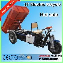 three wheeel truck/three wheel motorcycle/htree wheel car