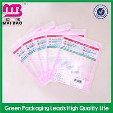 factory price free shipping muesli frutas plastic printed food packaging bags
