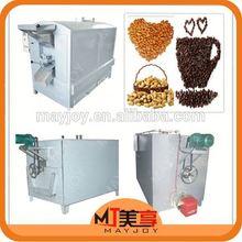 New typed hot air energy saving ,healthy gas peanuts/peanut/nuts roaster