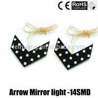 High Power 14 SMD LED Arrow Panels Light Car Side Mirror Turn Signal Indicator Light 4 Colors