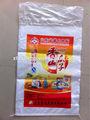 مغلفة كيس بروبلين المنسوجة بوب مجمع السكر، رخيصة الثمن كيس للأغذية، الأسمدة، الكيميائية، السكر الأبيض، الأرز