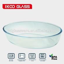 0.7L OVAL GLASS TRAY BAKE