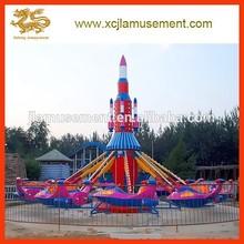 Self Control Plane ride amusement ride,amusement park rides for sell