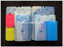 Portable Mini PE ice brick Ice Cream Cooler Ice Box/Vintage Cooler Box/Metal Retro Cooler