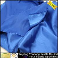 Wholesale satin baseball jackets fabric