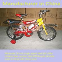 Wholesale 16 inch single speed steel kid's bike children bike moutain bike MTB bicycle bicicleta made in china with cheap price