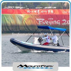 2014 Small Fiberglass Fishing Boat Pontoon Rib Made In China