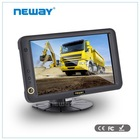 China supplier 7 inch windows rs232 tablet pc with USB and AV in Vehicle Tracking System