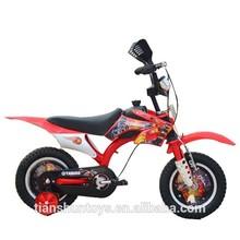 new model children mountain bike for girls